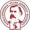 Şcoala Gimnazială ''Petre Ispirescu''